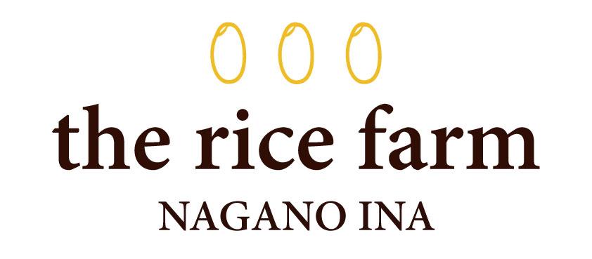 the rice farm